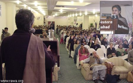 Asma Jahangir addressing the event